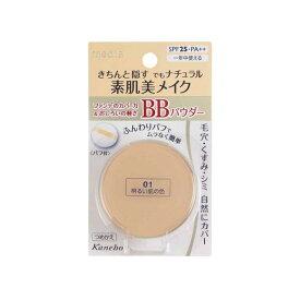 《カネボウ》 media メディア BBパウダー 01 明るい肌の色 10g SPF25/PA++