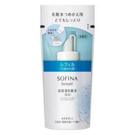 《花王》ソフィーナボーテ 高保湿化粧水(美白) とてもしっとり(130ml)レフィル 返品キャンセル不可