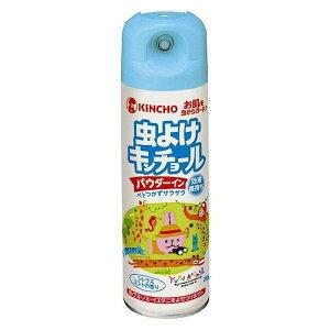【防除用医薬部外品】《KINCHO》虫よけキンチョール パウダーイン シトラスミントの香り 200mL (虫よけスプレー)