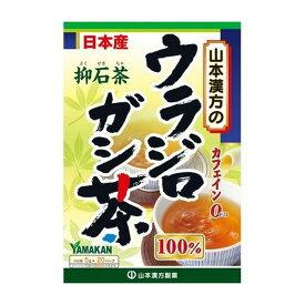 《山本漢方製薬》 ウラジロガシ茶100% (ティーバッグ) 5g×20包