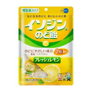 《ムンディファーマ》 イソジン のど飴 フレッシュレモン 個包装タイプ 54g