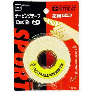ニトムズ 非伸縮性テーピングテープ N1500 指用
