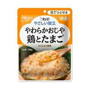 《キユーピー》 やさしい献立 やわらかおじや鶏とたまご 150g 区分3 (介護食)