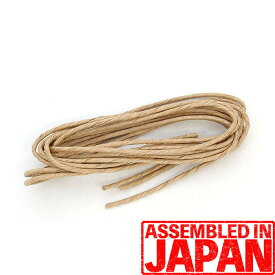 S341 日本製 紙ひも 2.5mm前後 1m×3本セット 茶色 手芸用紙紐