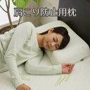 枕 おすすめ 肩こり防止 首こり 高反発 COMAX コマックス 正規品 ラテックス枕 天然ラテックス 10%セール 今だけお得