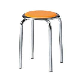 TOKIO 丸イス 円形 ラウンド チェア 丸形 椅子 (スタッキングチェア (イス 椅子) /スツール バーチェア カウンターチェア ) M-24M オレンジ ビニールシート張り