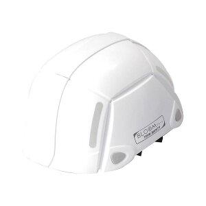 トーヨーセフティー 防災用折りたたみヘルメット NO.100ホワイト 1個 白
