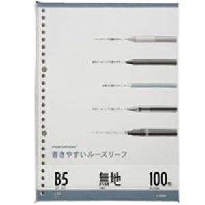 (まとめ)マルマン ルーズリーフ L1206H B5 26穴 無地 100枚【×20セット】