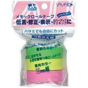 (まとめ)ヤマト メモックロール替テープ蛍光 RK-15H-B【×10セット】