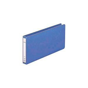 (業務用10セット) LIHITLAB パンチレスファイル/Z式ファイル 【統一伝票用/ヨコ型】 F-370 藍