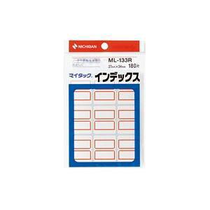 (業務用20セット)ニチバン マイタックインデックス ML-133R 大 赤