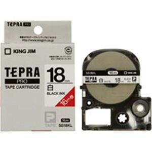 キングジム テプラ PROテープ/ラベルライター用テープ 【18mm】 20個入り ロングタイプ SS18KL ホワイト(白)