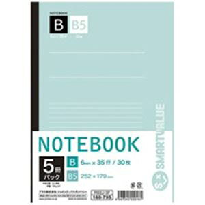 (業務用20セット)ジョインテックス セミB5ノート 5冊パック B罫 P002J-5P
