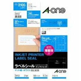 エーワン インクジェット用ラベル/宛名シール 【A4/21面 100枚】 余白付き 28932