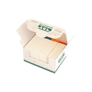(業務用2セット) ジョインテックス 付箋/貼ってはがせるメモ 【BOXタイプ/75×12.5mm】 色帯*2箱 P401J-R80