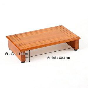 玄関踏み台/ステップ台【小】 木製 段差(高さ)調節機能付き 幅60cm