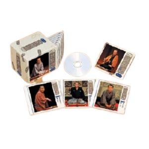【送料無料】特選 米朝落語全集 第二集(CD) CD10枚組