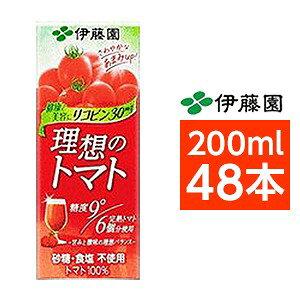 【お徳用】伊藤園 理想のトマト 200ml×48本(24本×2ケース) 紙パック