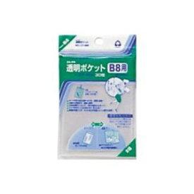 (業務用20セット)コレクト 透明ポケット CF-800 B8用 30枚