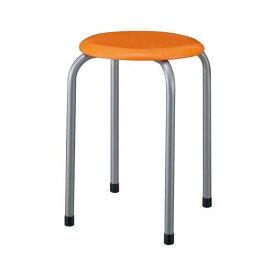 TOKIO 丸イス 円形 ラウンド チェア 丸形 椅子 (スタッキングチェア (イス 椅子) /スツール バーチェア カウンターチェア ) M-22 OR オレンジ