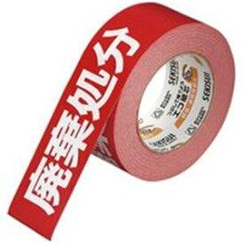 (業務用10セット)セキスイ 荷札テープ KNT03H 廃棄処分