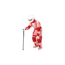 お年寄り体験スーツII 【Lサイズ/対象身長165cm〜175cm】 ボディスーツタイプ 特殊ゴーグル/杖/各種おもり付き M-176-8【代引不可】