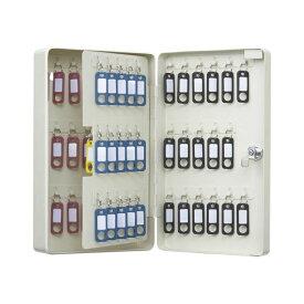 カール事務器 キーボックス コンパクトタイプ 68個整理 収納 アイボリー CKB-C68-I 乳白色