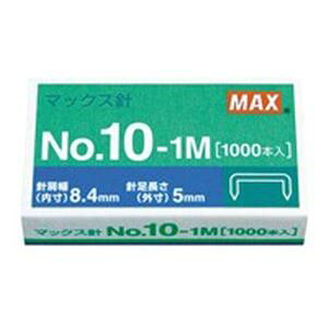 (業務用30セット) マックス ホッチキス針NO.10-1M 1000本 20個 MS91187