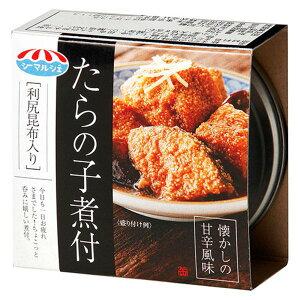 たらの子煮付け/缶詰 【24缶】 缶切り不要 利尻昆布入り 〔お弁当 おつまみ ご飯のおとも〕