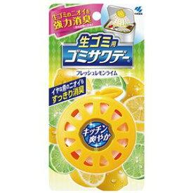 (まとめ) 小林製薬 生ごみ用ゴミサワデー フレッシュレモンライム 1個 【×15セット】