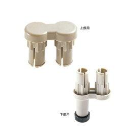 (業務用10セット) ジョインテックス 衝立SPX 2方向連結樹脂上下セット SPX-2S