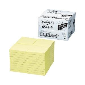 スリーエムジャパン ポストイット ノート 業務用パック イエロー 6544-Y 黄