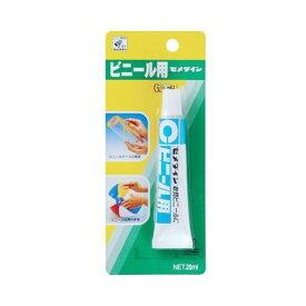 セメダイン ビニール用接着剤20ml CA213 【5個セット】 32-582