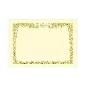 (まとめ) TANOSEE 賞状用紙 クリーム A4 タテ書用 業務用パック 1ケース(100枚) 【×2セット】