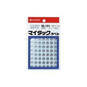 (業務用200セット) ニチバン マイタック カラーラベルシール 【円型 小/8mm径】 ML-151 銀