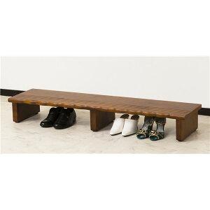 天然木 木製 玄関台(踏み台/ステップ) 幅120cm アジャスター付き 【完成品】
