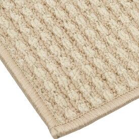抗菌 清潔 防臭 ループカーペット ラグマット じゅうたん 敷き物 / 本間 8畳 382×382cm / アイボリー オールシーズン対応 平織り 『リップル』 九装 乳白色