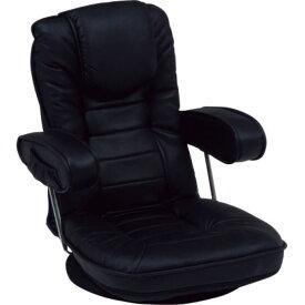 リクライニング回転座椅子 (イス チェア) 肘掛け 背部14段リクライニング/頭部枕付/肘部跳ね上げ らくらく 式 黒(ブラック) 黒