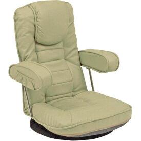 リクライニング回転座椅子 (イス チェア) 肘掛け 背部14段リクライニング/頭部枕付/肘部跳ね上げ らくらく 式 ライトグレー