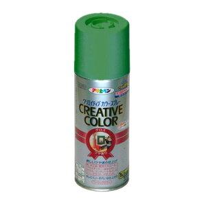 クリエイティブカラースプレー 68トロピカルグリーン 300ML【5個セット】 緑