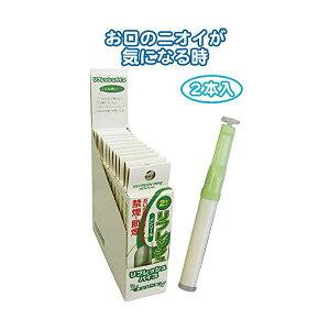 禁煙パイプ 増量リフレッシュパイプ2本入(メンソール) 【12個セット】 29-312