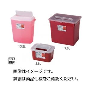 (まとめ)シャープスコンテナー 26.5L【×3セット】