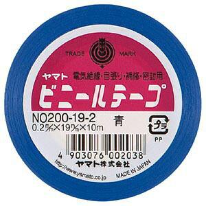 (まとめ) ヤマト ビニールテープ 幅19mm×長10m NO200-19-2 青 1巻入 【×30セット】