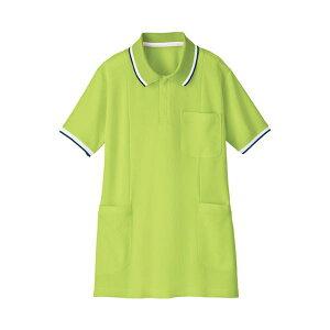(業務用2セット) 自重堂 半袖ロングポロシャツ WH90338 ライム M