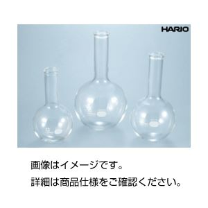 (まとめ)丸底フラスコ(HARIO) 100ml【×5セット】