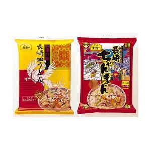 (東洋軒)長崎ちゃんぽん&長崎皿うどんセット 8食