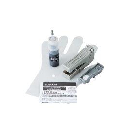 (まとめ) エレコム 詰替えインク/キヤノン/BCI-381対応/ブラック(4回分) THC-381BK4 【×5セット】