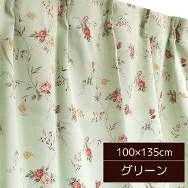 バラ柄 遮光カーテン / 2枚組 100×135cm グリーン / 洗える ウォッシャブル 形状記憶 薔薇柄 3級遮光 『ファンシー』 九装 緑