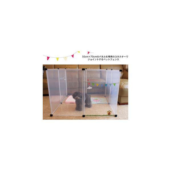(まとめ)ITPROTECH ペットフェンス 50x70 8枚組 フラッグ柄 YT-FE5070-FLAG【×2セット】