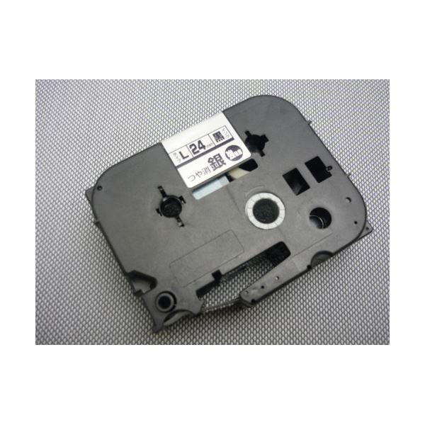 (業務用セット) マックス ビーポップ ミニ(PM-36、36N、36H、24、2400)・レタリ(LM-1000、LM-2000)共通消耗品 強粘着テープ 8m LM-L524BMK つや消し銀 黒文字 1巻8m入 【×2セット】